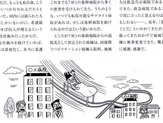 イラスト見本44