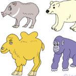 動物イラスト(ゴリラ・しろくま・猪・ラクダ)