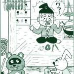 児童書イラスト