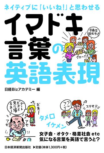 装丁イラスト見本13