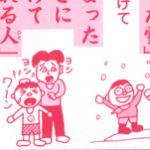 児童書挿絵