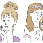 若い女の子イラスト