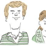 若い男性イラスト