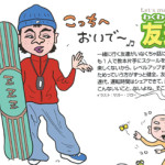 昭文社 スノーボードマップル